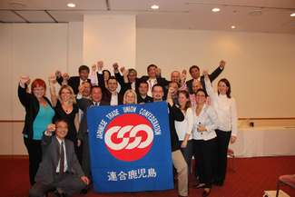 medium-rengo-kagoshima-office-executives-2012nov5.jpg